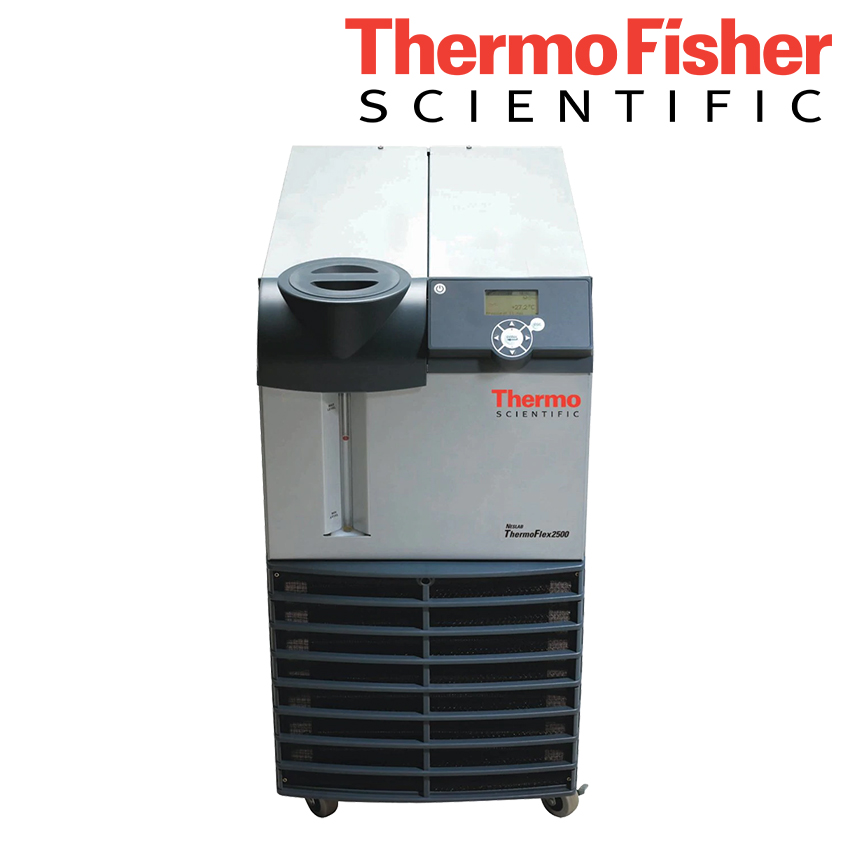 Recirculating Chillers/ Baths/ Immersion Coolers